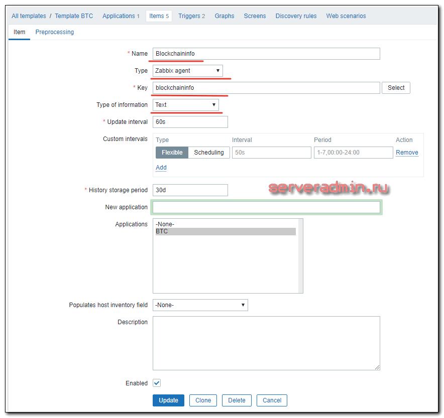 Итем для передачи json в zabbix