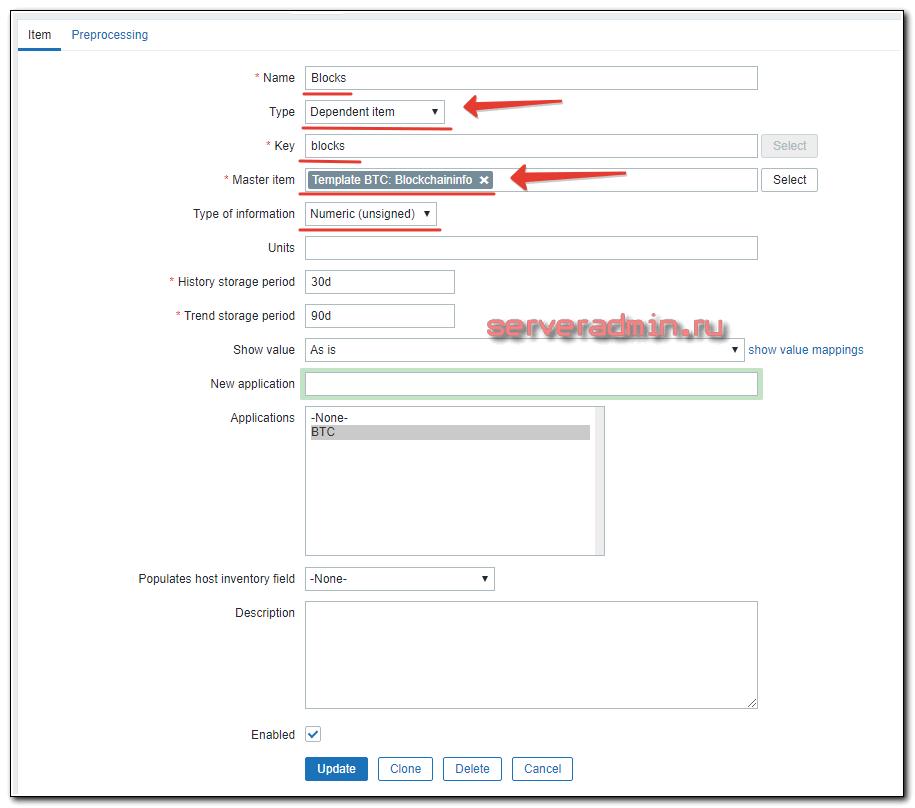 Парсинг json строки в зависимый элемент данных