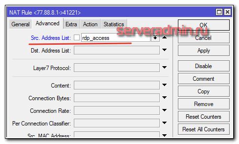 Ограничение доступа по списку ip