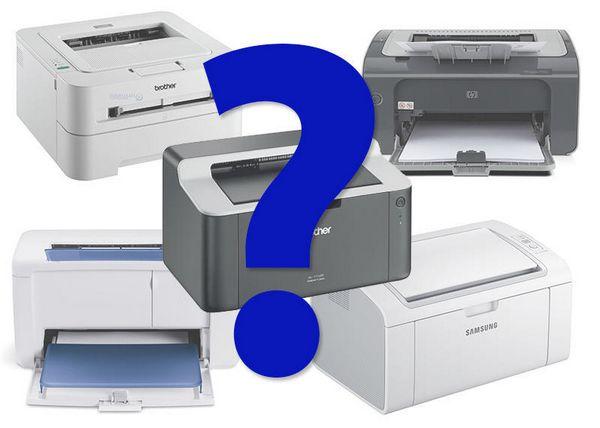 Принтер для работы в офис бюджетная девушка модель какой лучше современные изменения моделей работы