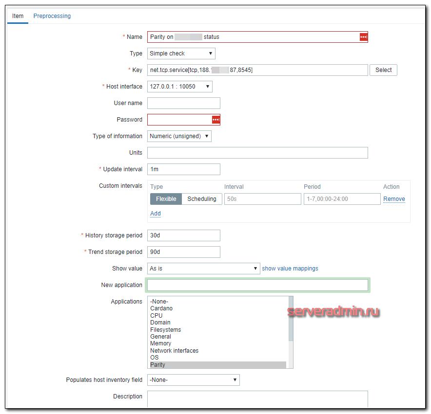 Мониторинг доступности rpc порта