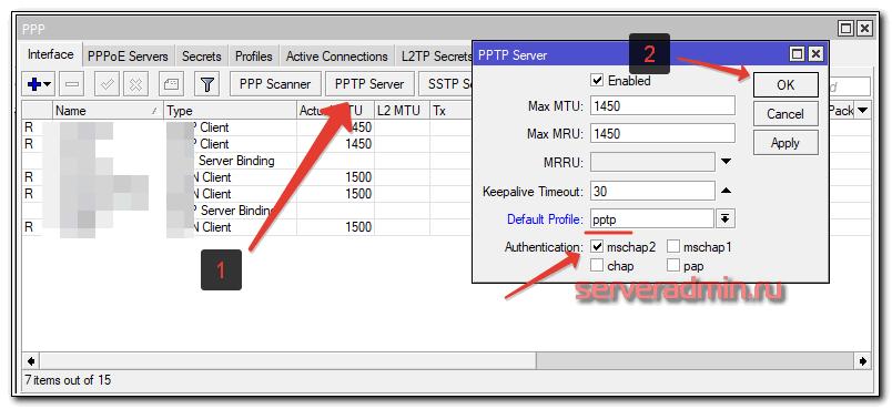 Настройка pptp сервера