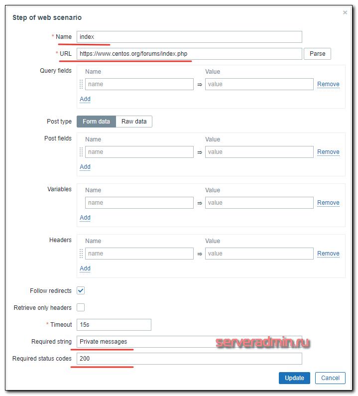 Мониторинг внутренней страницы