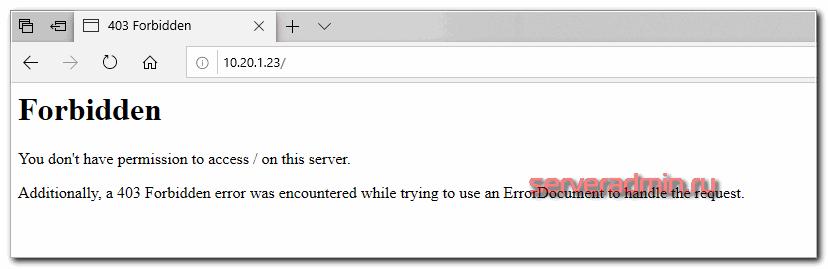Настройка web сервера apache