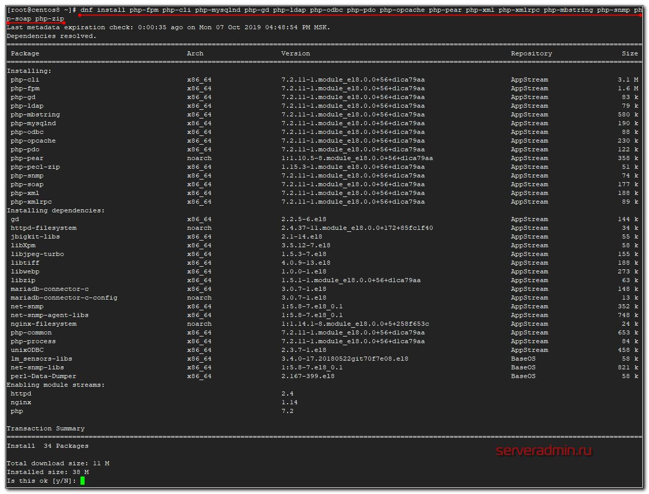 Установка php 7.2