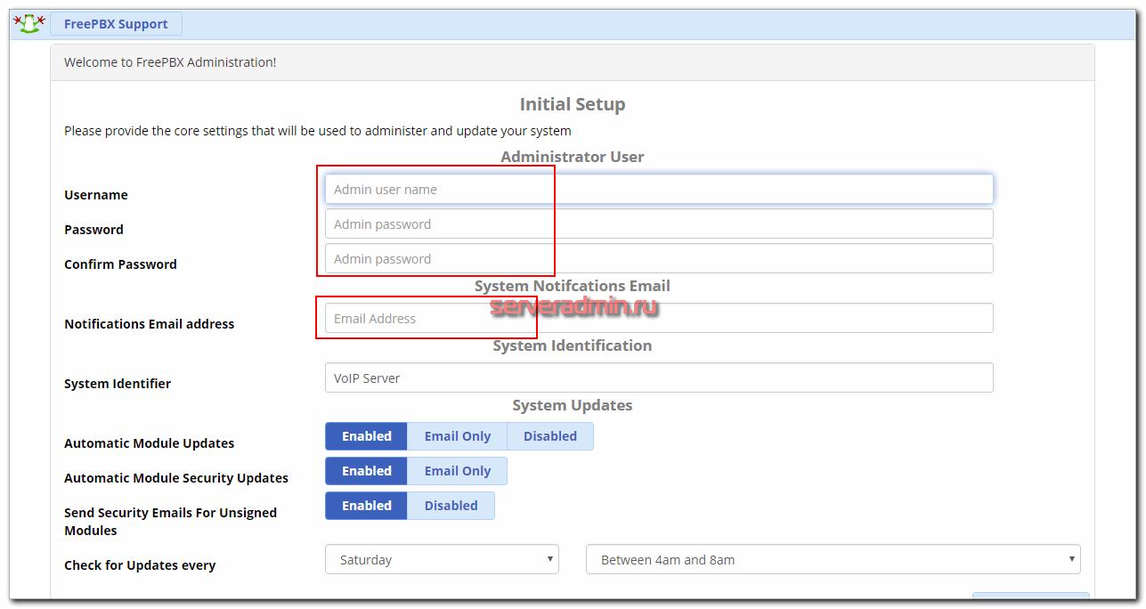 Учетная запись администратора Freepbx