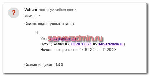 Оповещение о недоступности сайта