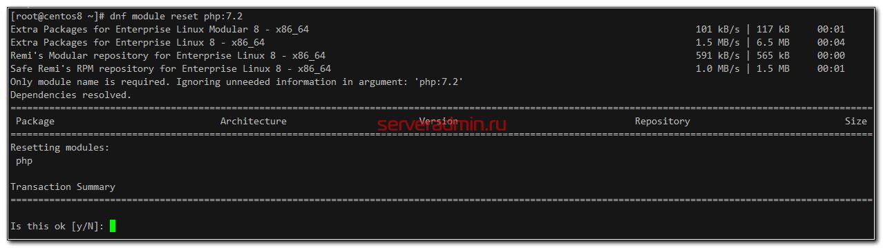 Отключение модуля php:7.2