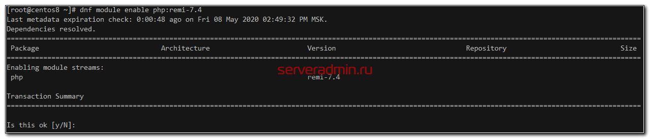 Активация модуля php:remi-7.4