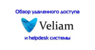 Veliam