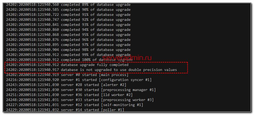 Обновление базы данных zabbix