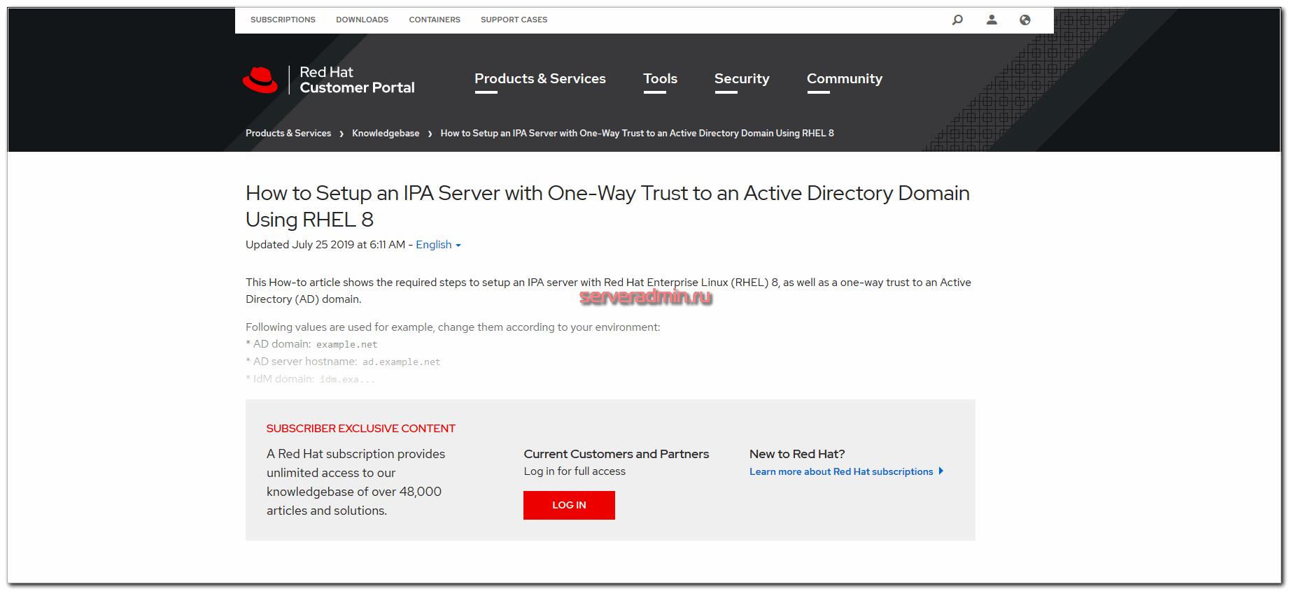 Доступ к access.redhat.com