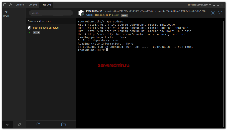 Подключение по ssh через teamshell