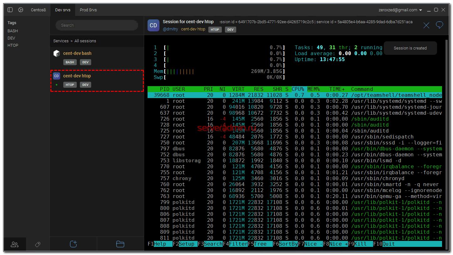 Пример ограничения на запуск программ через ssh