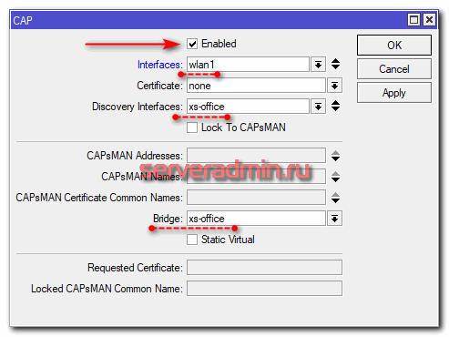 Подключение точки доступа к Capsman