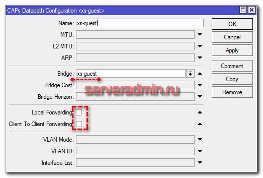 Гостевая wifi сеть в capsman