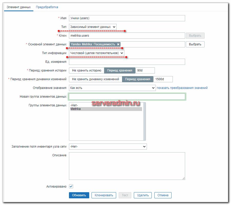 Парсинг ответа от yandex api в зависимом элементе заббикса