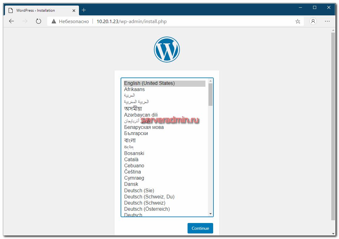 Запуск wordpress через docker-compose