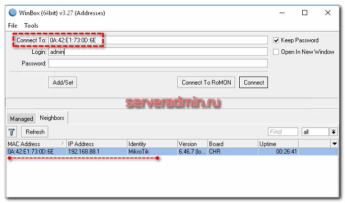 Как подключиться к Mikrotik через Winbox