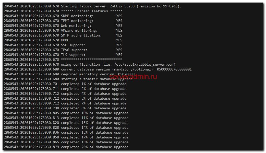 Обновление базы zabbix