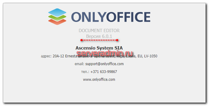 ONLYOFFICE Docs 6