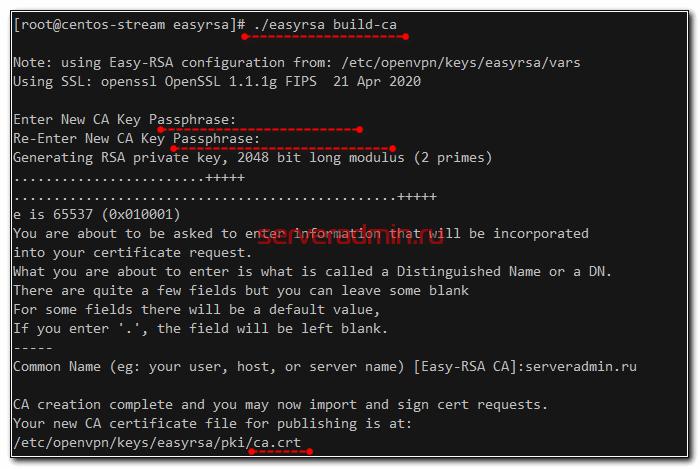 Создание CA сертификата для openvpn server