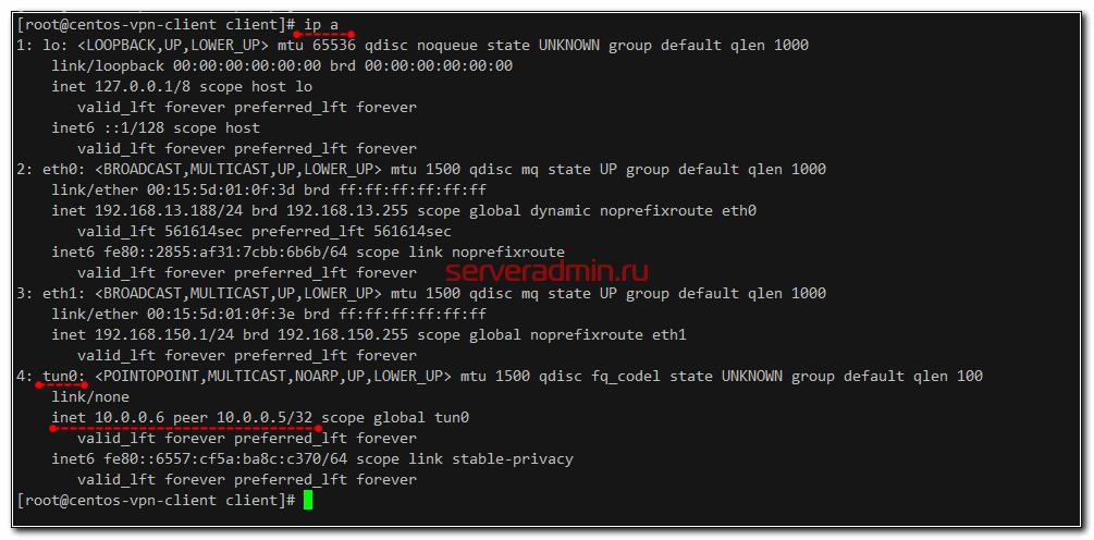 Установка openvpn client на centos