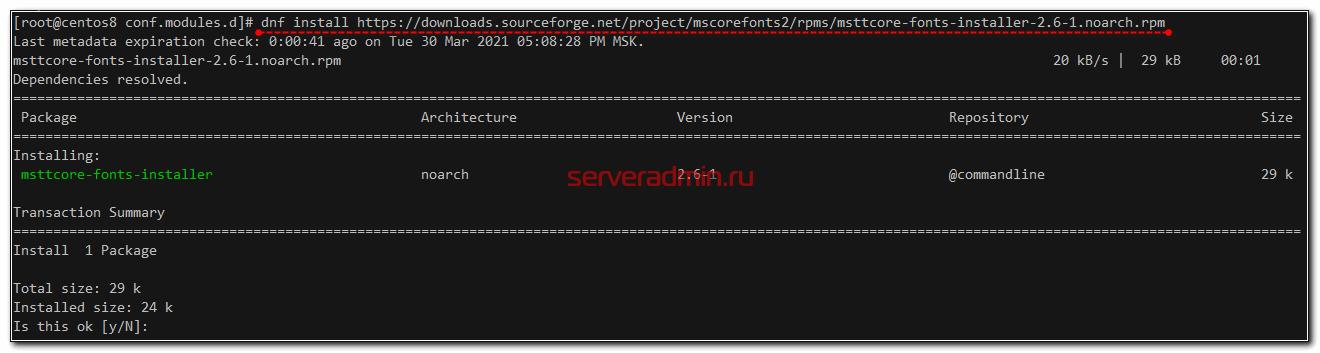 Установка шрифтов Microsoft's Core Fonts в Centos
