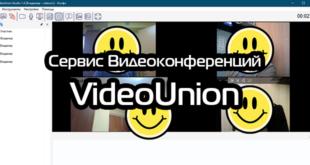 Видео Союз