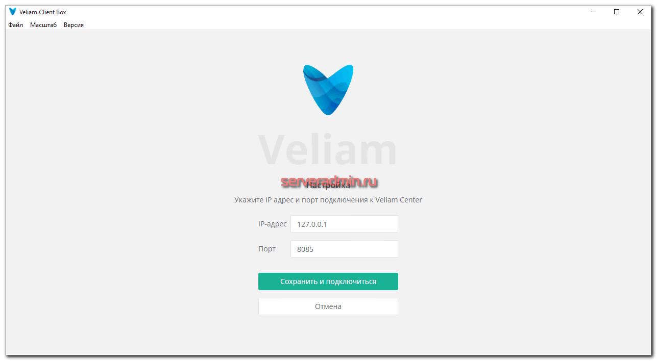 Veliam Client