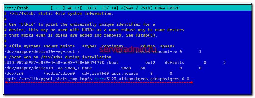 Создание диска в оперативной памяти