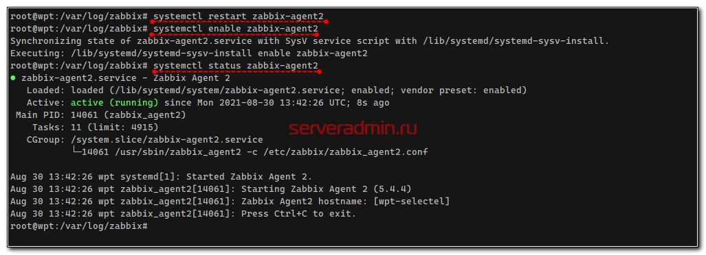 Установка zabbix-agent2
