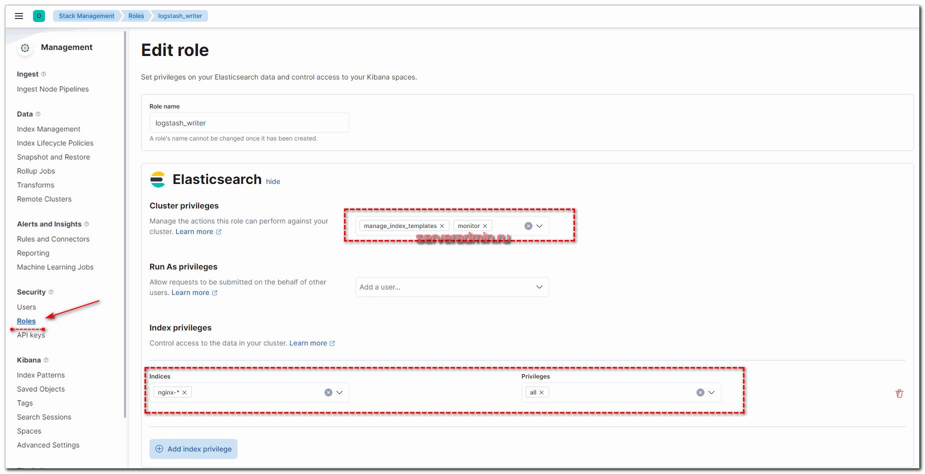 Создание роли доступа в Elasticsearch